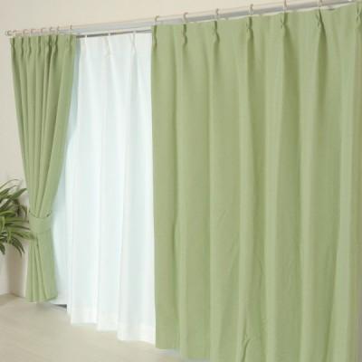 遮光1級カーテン エクシード 1枚 150×178 グリーン【メーカー直送の為代引不可】【送料無料】