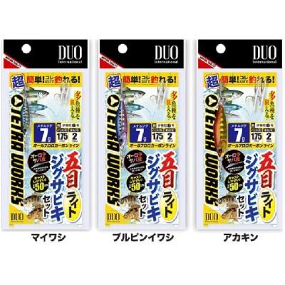 【釣り】DUO TETRA WORKS 五目ライト ジグサビキセット M/7g【510】