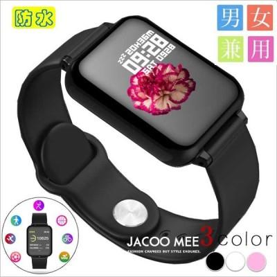 多機能スマートウォッチ ブレスレット 日本語対応 腕時計 血圧測定 心拍 歩数計 活動量計 IP67防水 新型 睡眠検測 iPhone Android スポーツ 送料無料