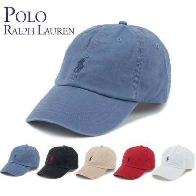 ポロ ラルフローレン キャップ 帽子 710548524 選べるカラー POLO RALPH LAUREN 【gdm】【zkk】【fdg】【父の日】【0620cap】
