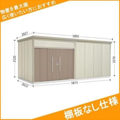 物置 屋外 おしゃれ タクボ物置 JN/トールマン 棚板なし仕様 JN-5826 一般型 標準屋根 カーボンブラウン