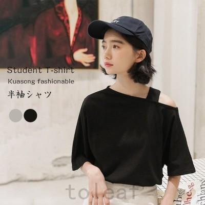 Tシャツレディース半袖トップスおしゃれジュニア学生着替え半袖シャツ柄Tシャツ可愛いゆったり10代20代