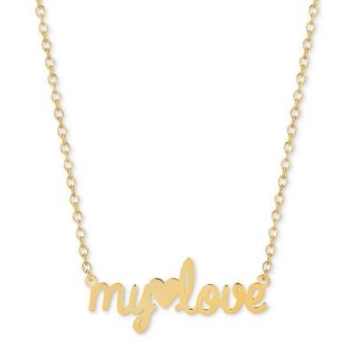 """サラクロエ Sarah Chloe ユニセックス ネックレス My Love 16""""-18"""" Pendant Necklace in 14k Gold Over Sterling Silver Yellow Gold"""