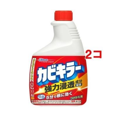 カビキラー 付替用 ( 400ml*2コセット )/ カビキラー