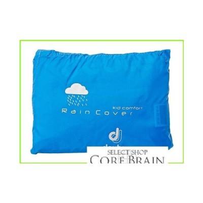 Deuter KC Deluxe Rain Cover  ドイター Travel Accessories WOMEN レディース Cool Blue
