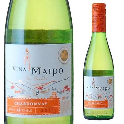 ミニ ビニャ マイポ ミ プエブロ シャルドネ 2018年 375ml チリ 白ワイン 箱なし ワイン プレゼント ギフト 酒 白 チリワイン 結婚祝い お祝い 退職祝い 誕生日