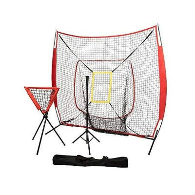 Kinsuite 7 x 7 Baseball and Softball Practice Net for Hitting Batting Catching Pitching Training w/Ball Caddy Deluxe Tee Strike Zone Carry B