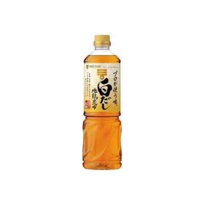 ●ミツカン プロが使う味 白だし地鶏昆布 1L ■c12#1200-1N