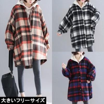 大きいサイズ レディース シャツコート オーバーサイズシャツ チェック柄 ネル起毛 LL 3L 4L 5L 6L ネイビー ネコポス不可 (757069)