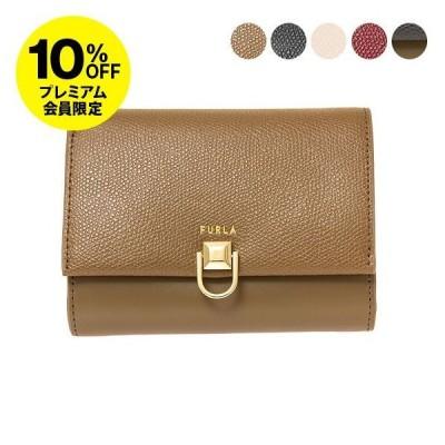 フルラ FURLA 財布 レディース 二つ折り財布 MISS MIMI' M COMPACT WALLET WP00082 A0295 全5色