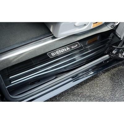 品質保証 トヨタ?シエナSienna 3代目 専用フロント ドア ステップ ガーニッシュ スカッフプレート 6pセット 品質保証 黒