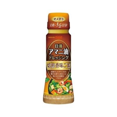 日清 アマニ油ドレッシング 焙煎香味ごま 160ml×12個セット /アマニ油 ドレッシング
