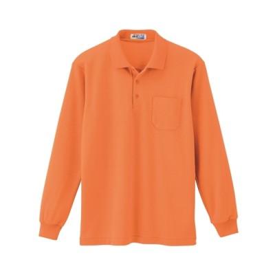 ジーベック 6130 長袖ポロシャツ 作業服