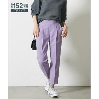 パンツ テーパード 小さいサイズ レディース 春色 プルオン パープル/ブラック SS/S/M/L ニッセン nissen