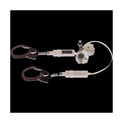 タイタン リブラ ロック装置付巻取器 タイプ1ランヤード ダブル (墜落制止用器具) ( HL-MW ) サンコー(株)
