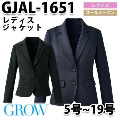 GROW グロウ GJAL-1651 ジャケット ServoサーヴォSUNPEXIST サンペックスイストSALEセール