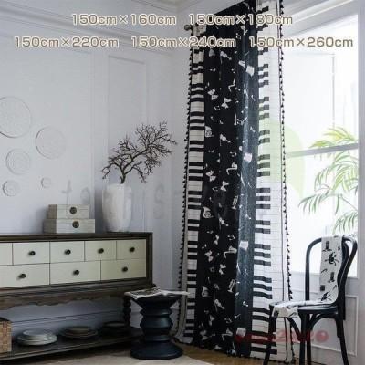 カーテン 半遮光カーテン のれんカーテン 間仕切りカーテ ピアノデザイン おしゃれ 可愛い オーダー 新生活 新発売