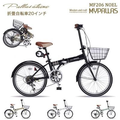 MYPALLAS マイパラス 折り畳み自転車 MF206NOEL ブラック 20インチ シマノ製 6段変速 オールインワン+ 折畳自転車 折りたたみ フォールディングバイク 6段ギア