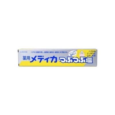 【あわせ買い2999円以上で送料無料】薬用メディカ つぶつぶ塩 170g