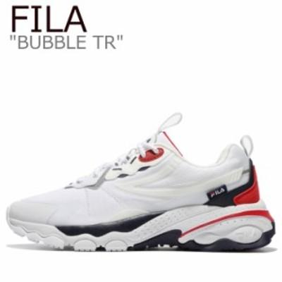 フィラ スニーカー FILA メンズ レディース BUBBLE TR バブル TR WHITE ホワイト BLUE ブルー RED レッド 1RM01574D-125 シューズ