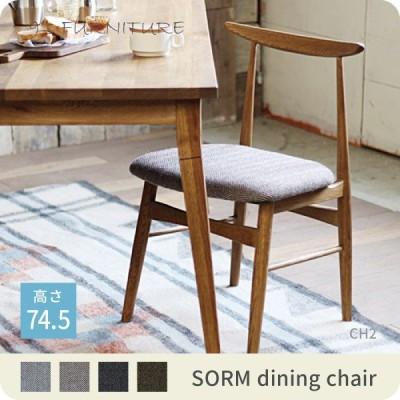 ソルム/ダイニングチェア ダイニングテーブル 椅子 チェアー カフェテーブル コーヒーテーブル