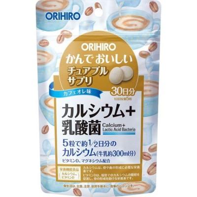オリヒロプランデュ かんでおいしいチュアブルサプリ カルシウム 150粒