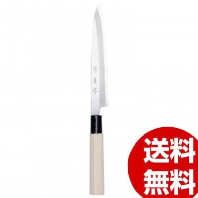 刺身包丁180mm 堺貞峰 和包丁 日本製 SS-255
