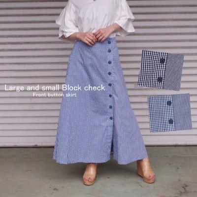 前ボタンスカート マキシ ロング Aライン ギンガム チェック柄 フレア カジュアル ブルー ネイビー メール便OK  D-007