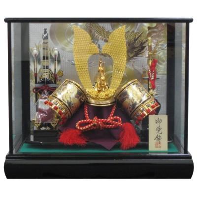 五月人形 ケース飾り 間口48cm 13号ゴールド兜 龍虎バック絵 兜 コンパクト