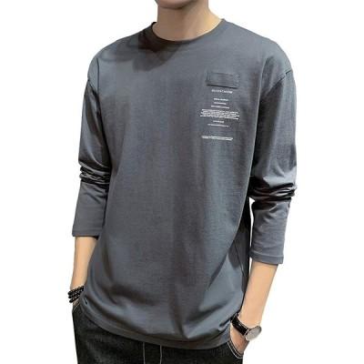 VERAVANT 長袖 tシャツ メンズ 丸襟 トップス メンズ ながそで 無地 カットソー ロングtシャツ カジュアル おしゃれ 快適 ゆったり 春