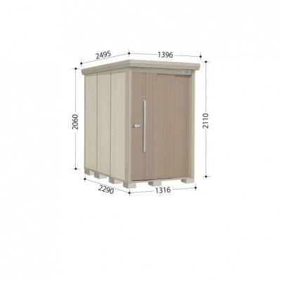 物置 屋外 おしゃれ タクボ物置 ND/ストックマン ND-1322 一般型・多雪型 標準屋根 『追加金額で工事可能』 カーボンブラウン