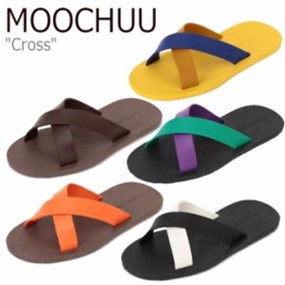 ムーチュー サンダル MOOCHUU Cross クロス BROWN ORANGE YELLOW BLUE BLACK GREEN WHITE MC02BC/BO/YC/BO/BG/BB シューズ