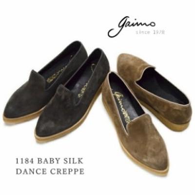 GAIMO ガイモ エスパドリーユ 厚底 スリッポンシューズ 1184 BABY SILK DANCE CREPPE 本革 スエード レザー オペラシューズ ローファー