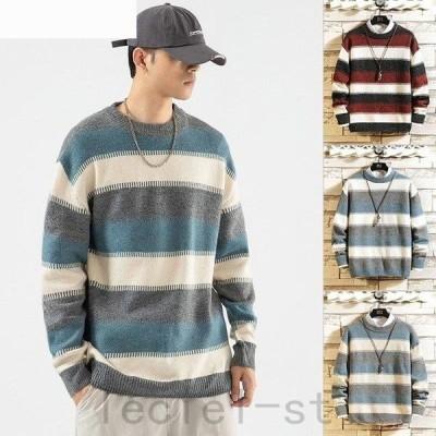 ボーダー セーター メンズ おしゃれ 秋冬 長袖セーター ニットセーター カラー切り替え きれいめ トップス 防寒 暖かい 新作
