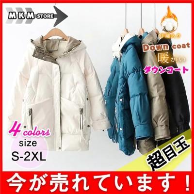 コート レディース ダウンコート 中綿ジャケット フード付き ゆったり 暖かい 防風 防寒 ショート丈 アウター おしゃれ パーカーコート ブルゾン