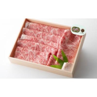 022H02 近江牛ロースすき焼き用400g[高島屋選定品]
