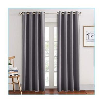 新品PONY DANCE Blackout Curtains for Bedroom - Double Pieces Thermal Insulated Drapes Noise Reducing Solid Grommet Top Window Curtain Pane