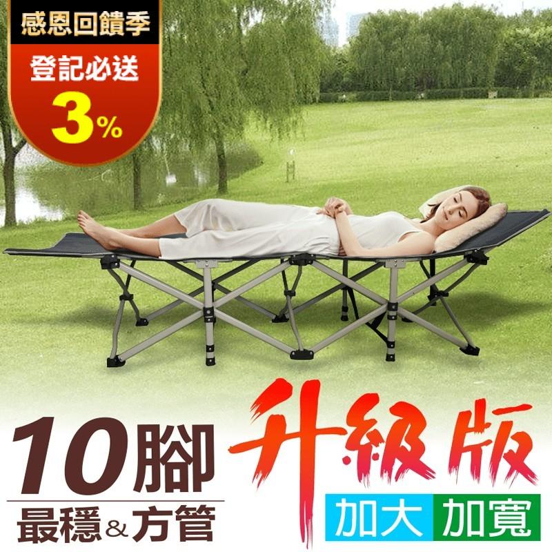 免組裝雙層加厚速開露營休閒躺椅行軍床折疊床