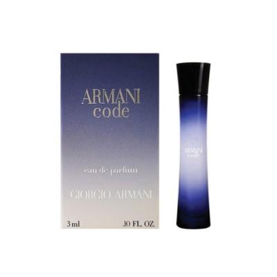 香水 レディース ジョルジオアルマーニ GIORGIO ARMANI コード EDP BT  3ml ミニボトル CODE FEMME あすつく