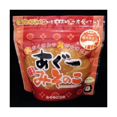 沖縄名産 あぶら味噌 あぐーみそのこ 200g  あぶらみそ 油みそ 油味噌 あんだんすー アグー