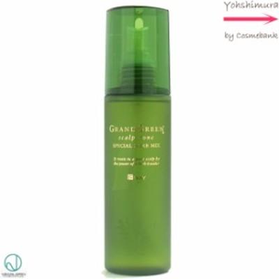 ニューウェイジャパン グラングリーン スキャルプコンク  135mL |頭皮の美容液|アンチエイジング