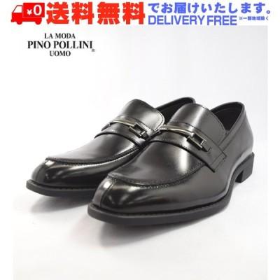 LA MODA PINO POLLINI UOMO ピノ・ポリーニ PN-1022 ビジネスシューズ ビット ローファー 革靴 紳士靴 メンズ (nesh)(新品)(送料無料)