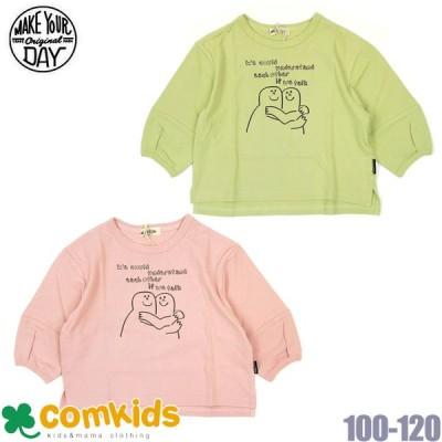 MAKE YOUR DAY(フィクスラボ)フレンドロゴプリント長袖Tシャツ(キッズ 子供服)