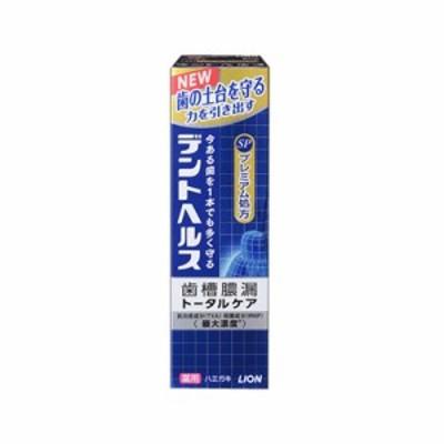 デントヘルス 薬用ハミガキSP 90g 【医薬部外品】 4903301248958