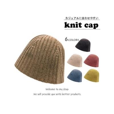 秋冬  帽子 ニットキャップ  ビーニー あったか  防寒 保温 伸縮 ニット帽 バケットハット