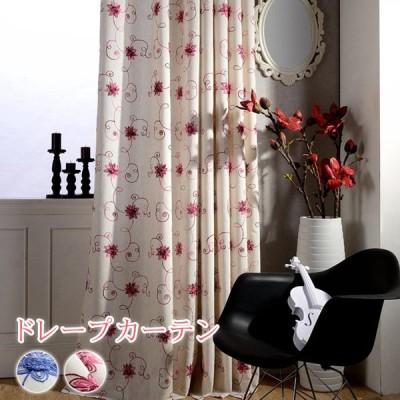 オーダー カーテン 刺繍 タッセル付き ドレープ 飾り 片開き1枚 両開き2枚組 おしゃれ 遮光可能 花柄 かわいい 幅60〜100cm丈60〜100cm 送料無料