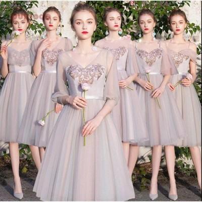 ブライズメイド ドレス 上品 大人 ミモレドレス 花嫁の介添えドレス カラードレス プリンセスドレス 結婚式 二次会 パーティー 演奏会 発表会 披露宴 お呼ばれ
