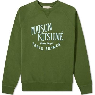 メゾン キツネ Maison Kitsune メンズ スウェット・トレーナー トップス palais royal classic crew sweat Khaki