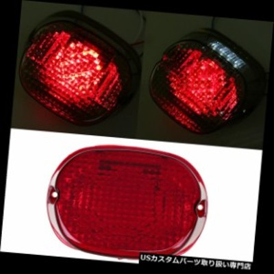 USテールライト ハーレーソフテイルダイナスポーツ883XL 1200XL用オートバイLEDテールブレーキライト  Motorcycle LED Tail Brake Light