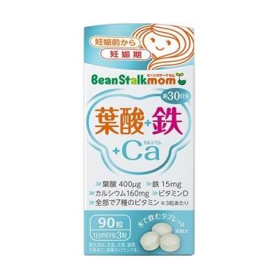ビーンスタークマム 葉酸+鉄+カルシウム 90粒